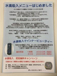 54C0580F-0D84-4623-A3A6-B1EF6572F79C